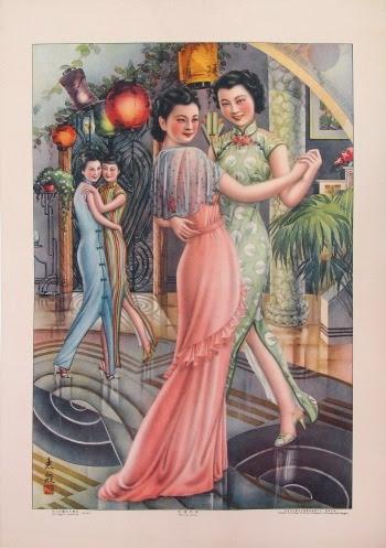 Shanghai Calendar girls 1930s