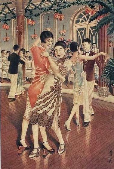 Shanghai Calendar Girls, late 1920s?